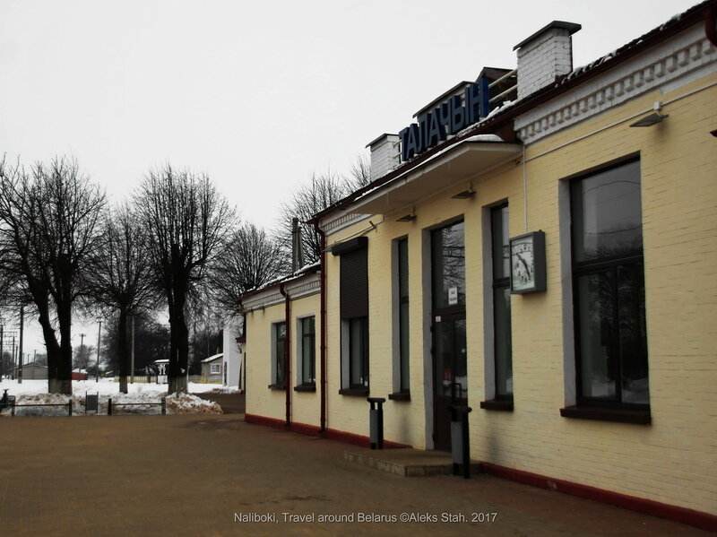 Travel around Belarus from Naliboki