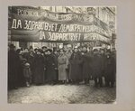 Москва в дни Февральской революции_Страница_19.jpg
