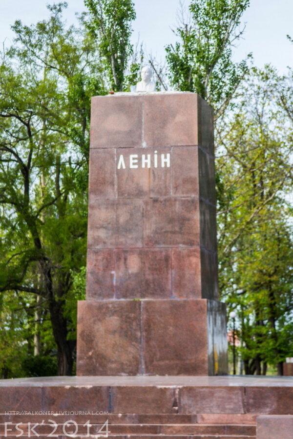 Mukolaiv_900_14.JPG