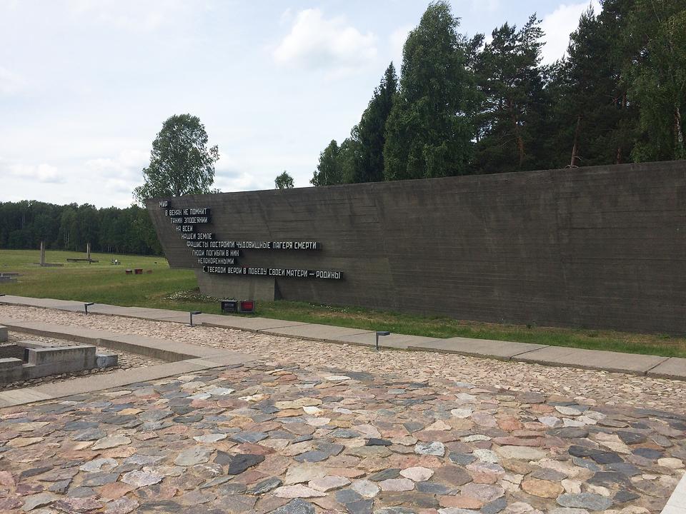 Путешествие в Беларусь. Часть 3. Хатынь