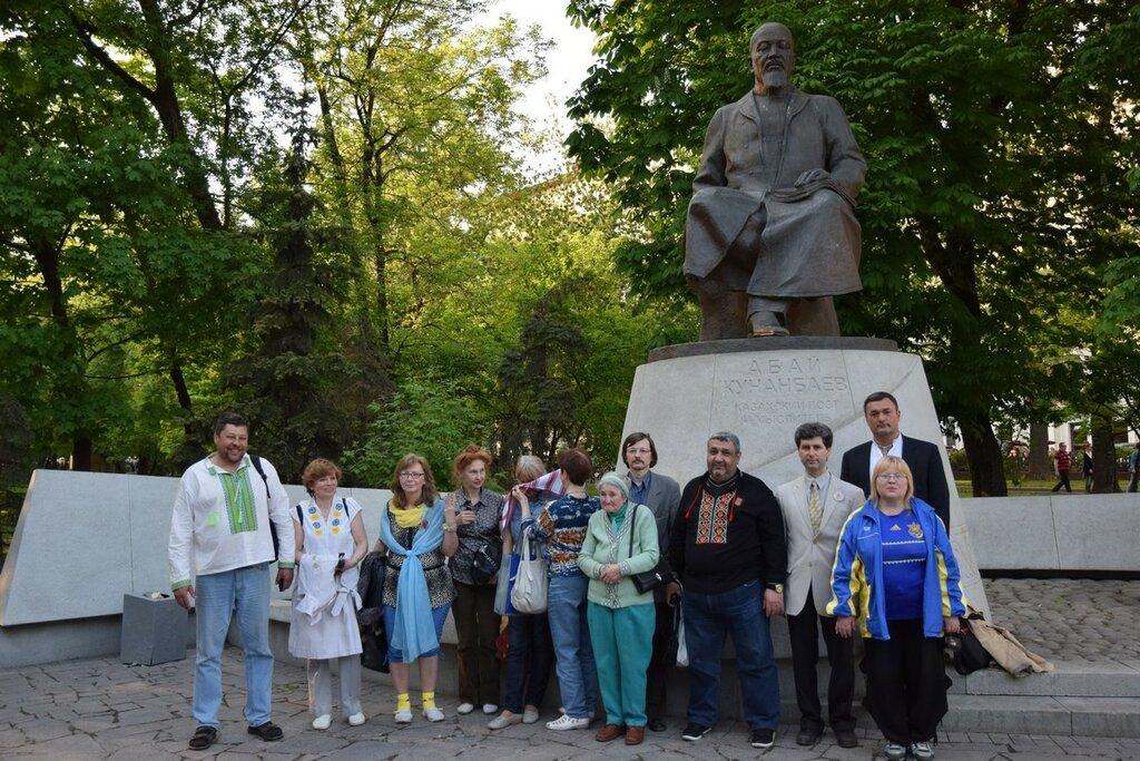 День вышиванки в Москве