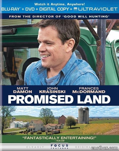 Земля обетованная / Promised Land (2012/BDRip/HDRip)