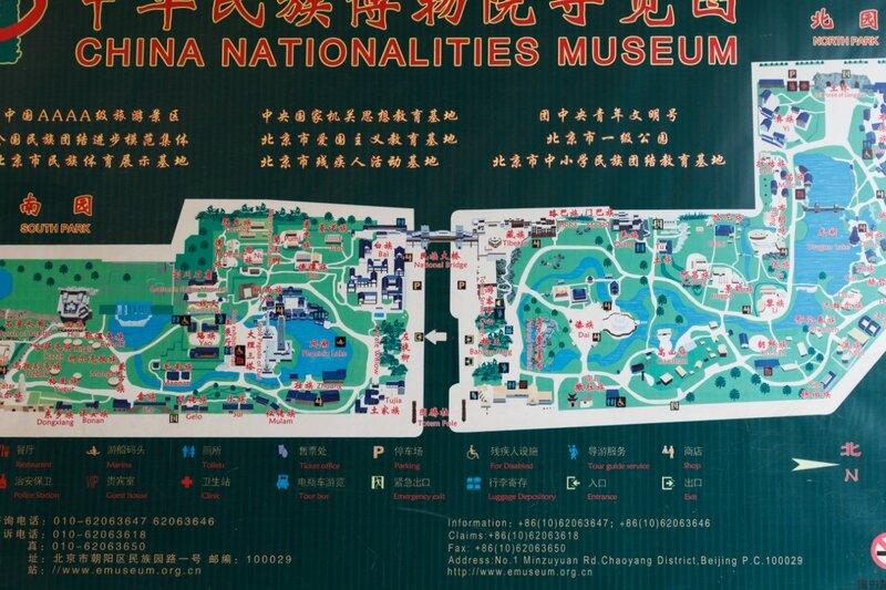 Схема Парка национальностей