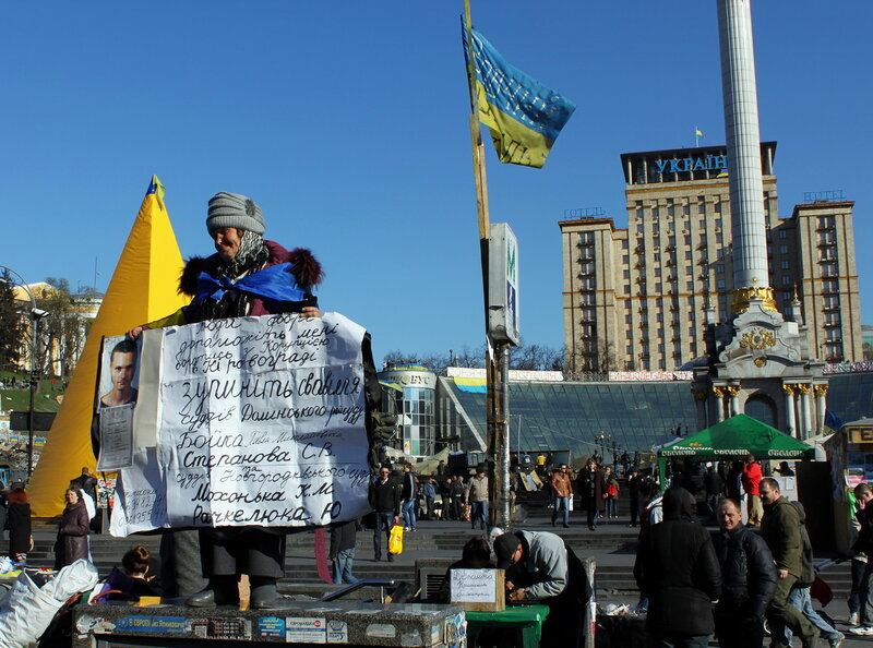 Борьба с коррупцией в Кировограде