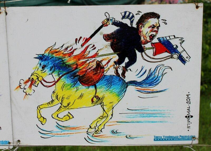 Российский выбор Януковича