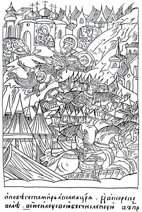 Страница летописи о разорении Темир-Аксаком Ельца