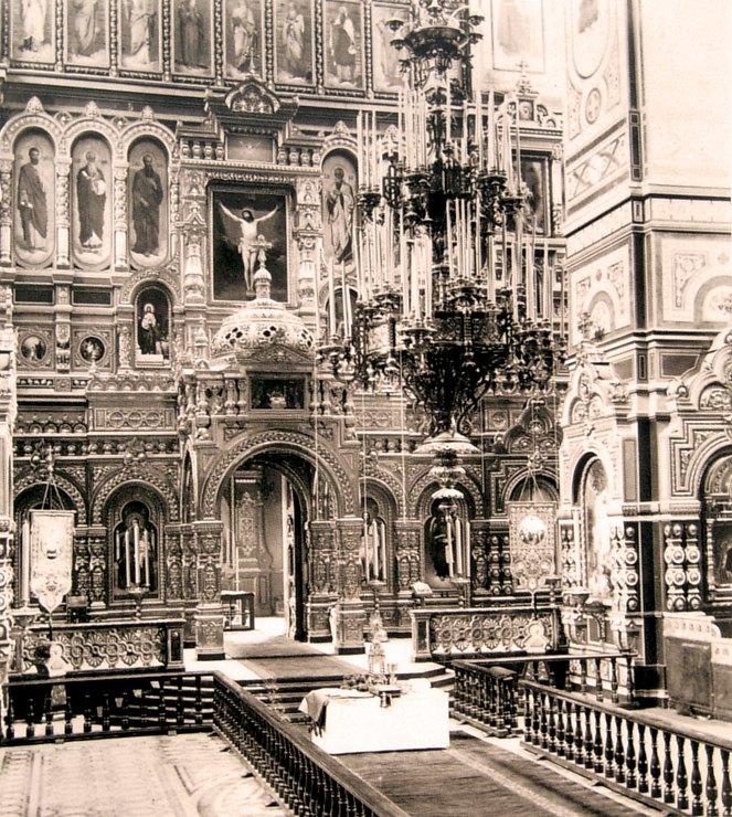 Иконостас главного алтаря. Фото конца XIX в.