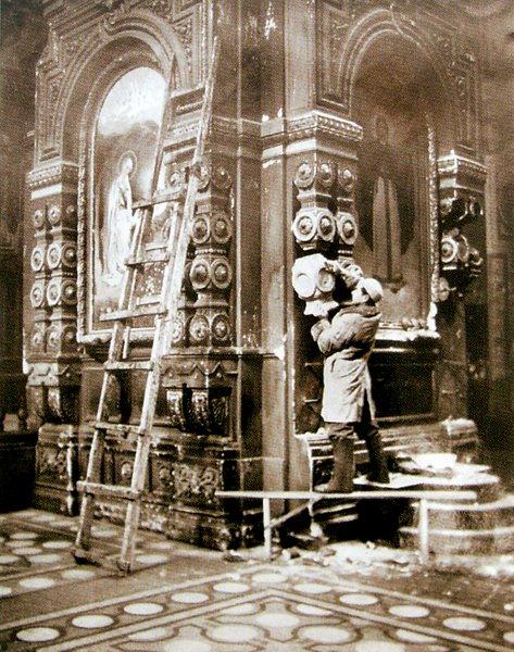 Реставрационные работы в храмовой части собора в 1950-е гг.