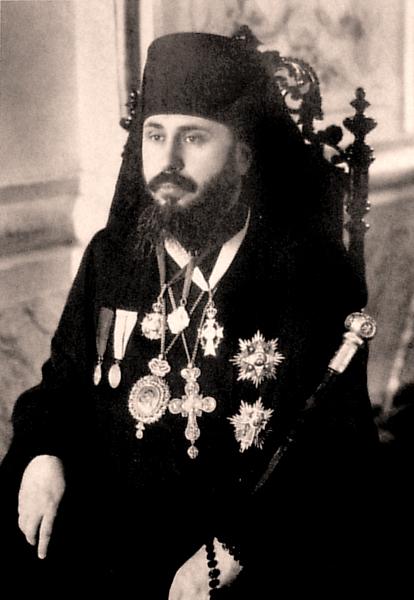 Епископ Сергий (Петров). Фото начала 1960-х гг.