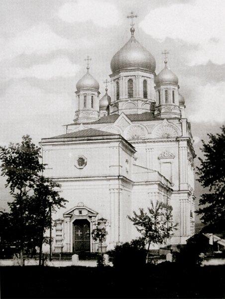 Вознесенский собор. Фото 1960-х гг.