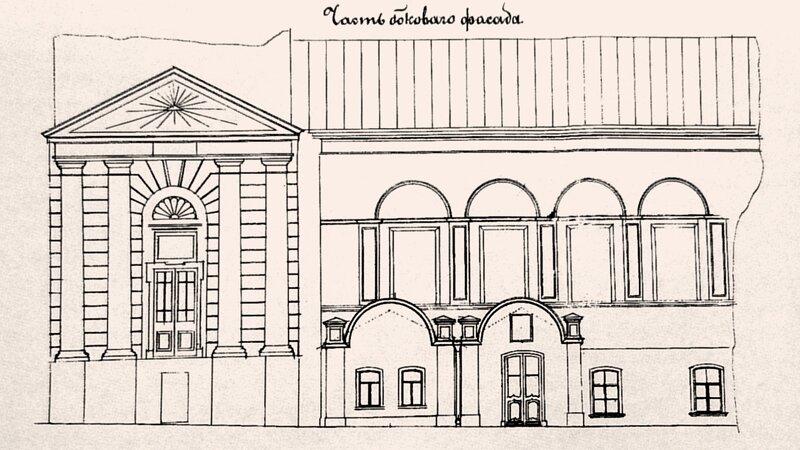 Часть южного фасада Воскресенской церкви из проекта