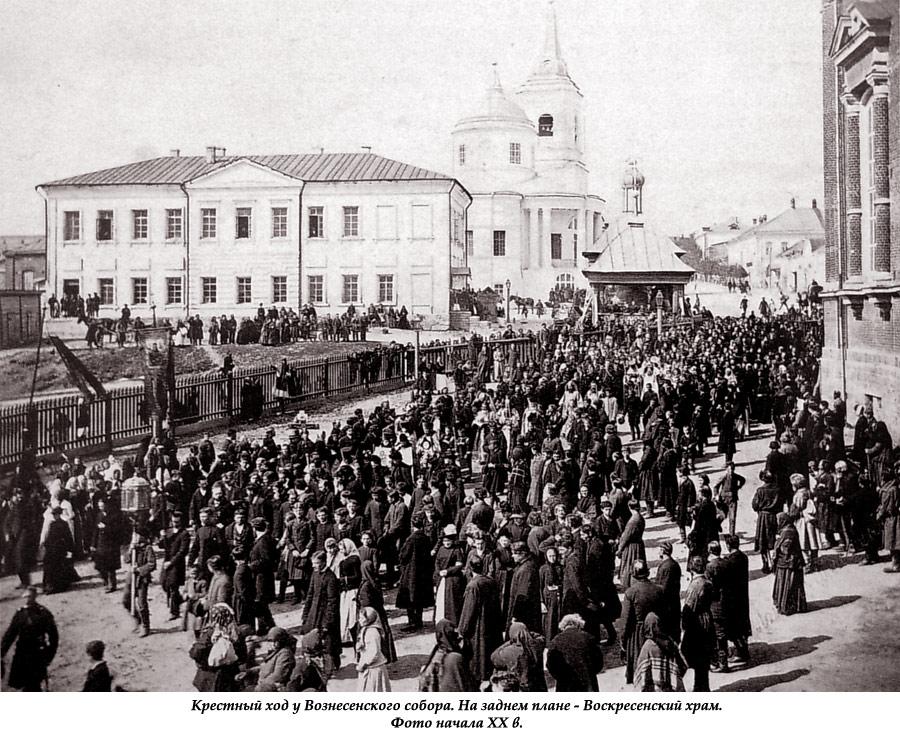 Крестный ход у Вознесенского собора