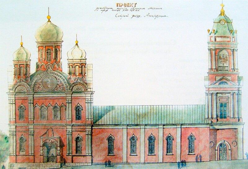 Эскиз проекта реставрации Архангельского храма