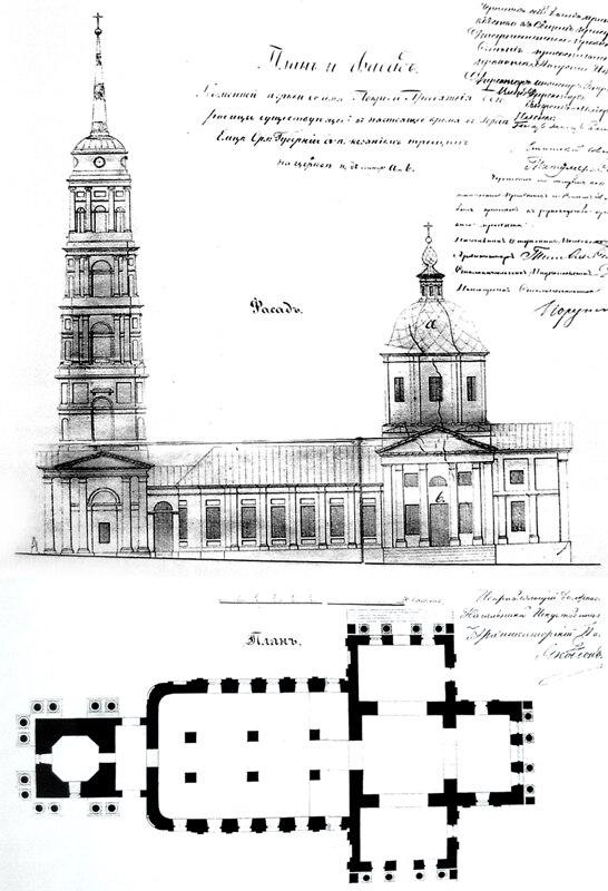 Фасад и план Покровской церкви Ельца в 1853 г.