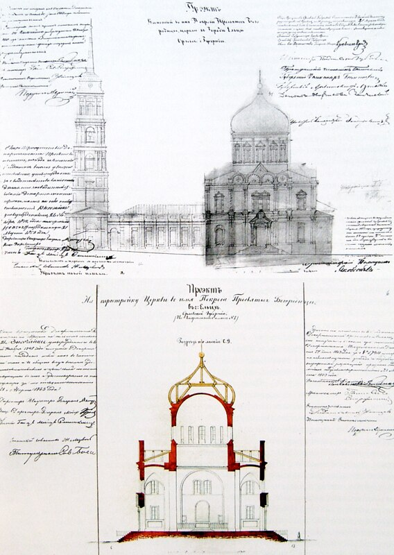 Проект перестройки Покровской церкви 1853 г.