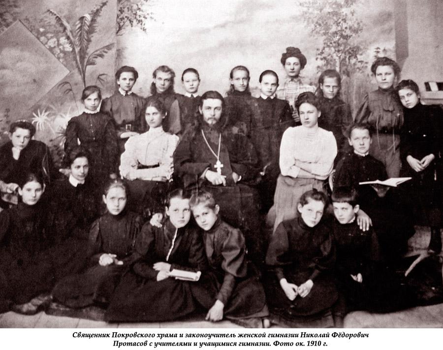 Священник елецкого Покровского храма Николай Фёдорович Протасов