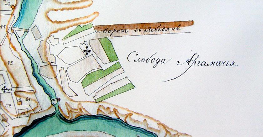 Аргамачья слобода на плане Ельца 1825 г.