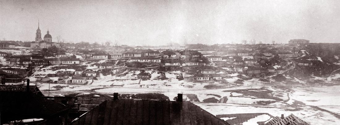 Вид на Аргамачью слободу с Кошкиной горы