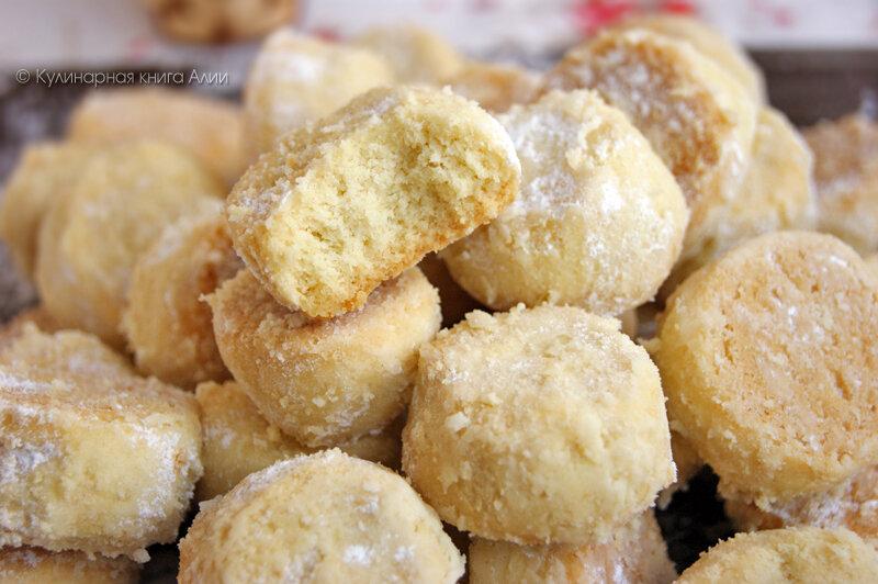 Печенье белоснежка рецепт с фото