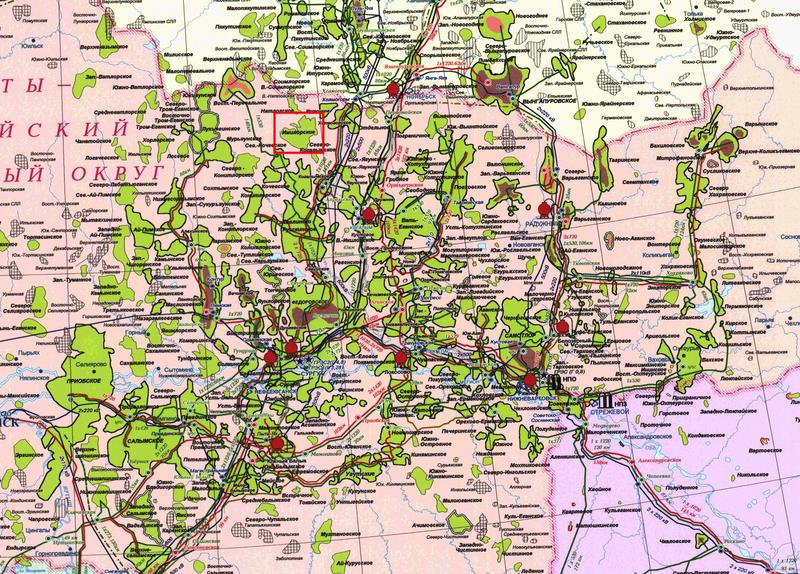 2014 Россия: Запасы нефти,