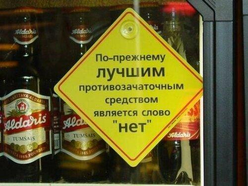 http://img-fotki.yandex.ru/get/9824/97761520.1df/0_84411_d9c04724_L.jpg