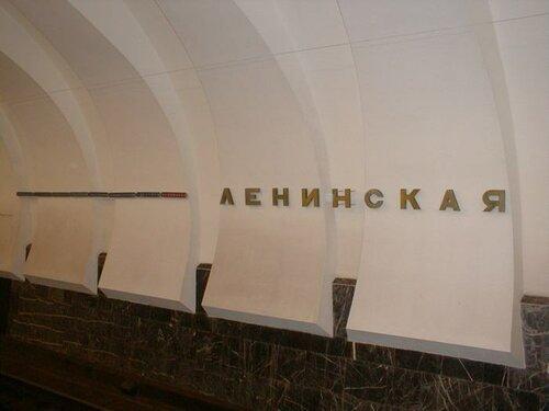 http://img-fotki.yandex.ru/get/9824/97761520.24f/0_85ab9_9214c280_L.jpg