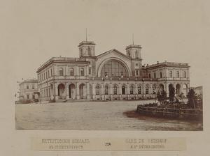 126. Петергофский вокзал