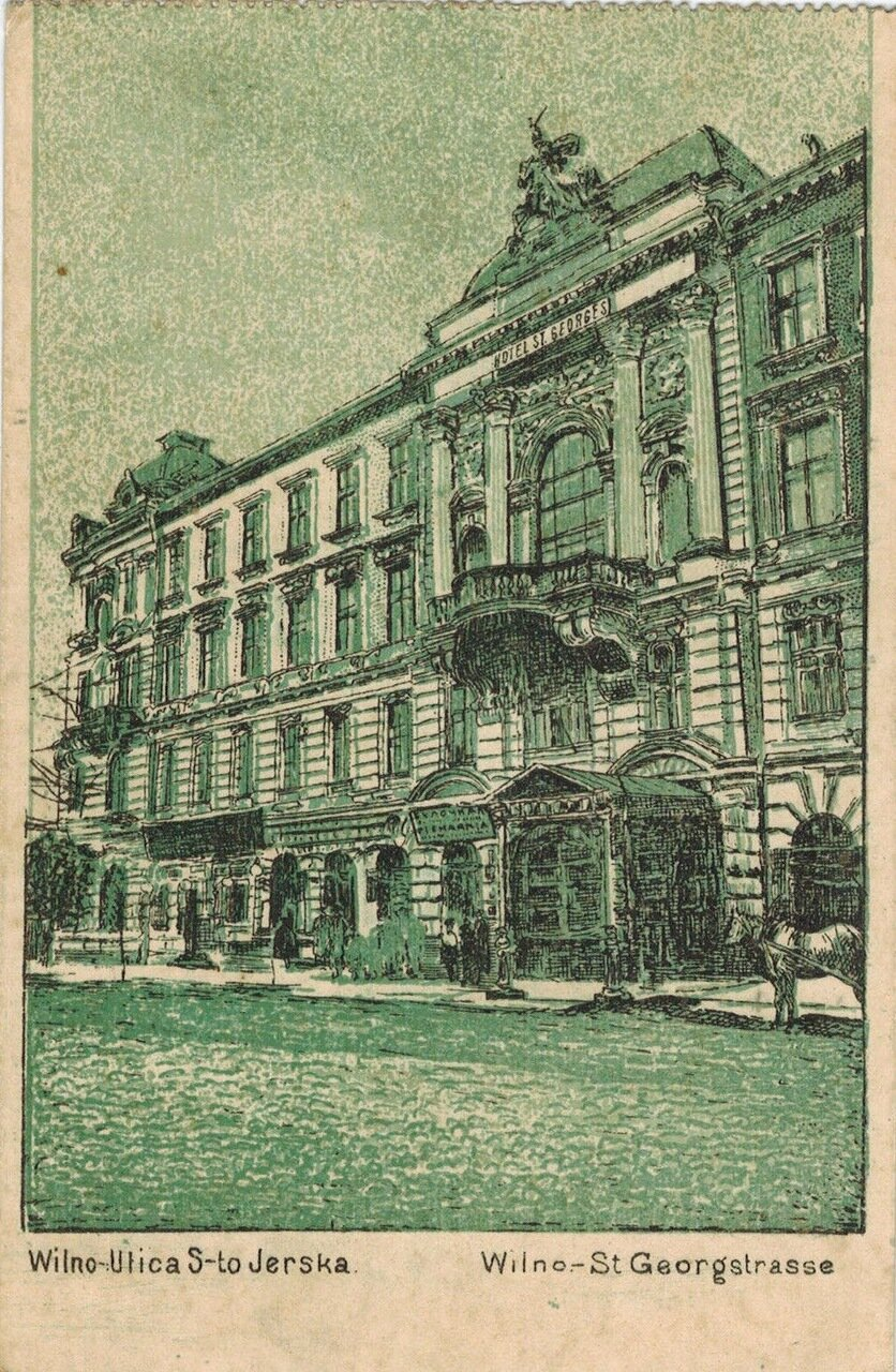 Гостиница на улицу св. Георга