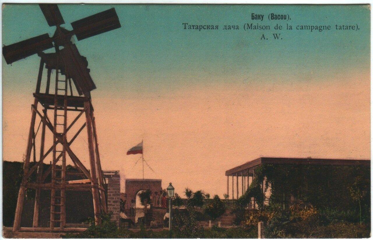 Татарская дача