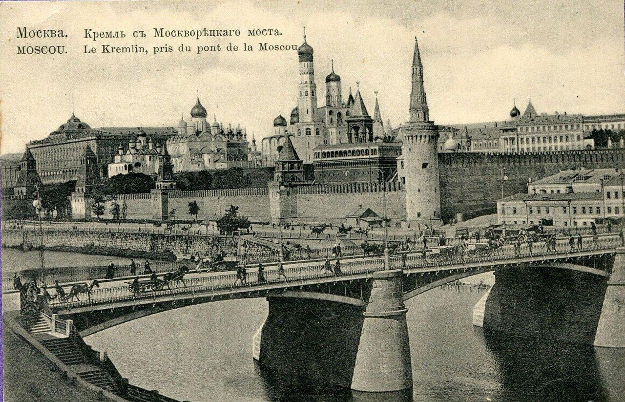 Кремль. Вид с Москворецкого моста