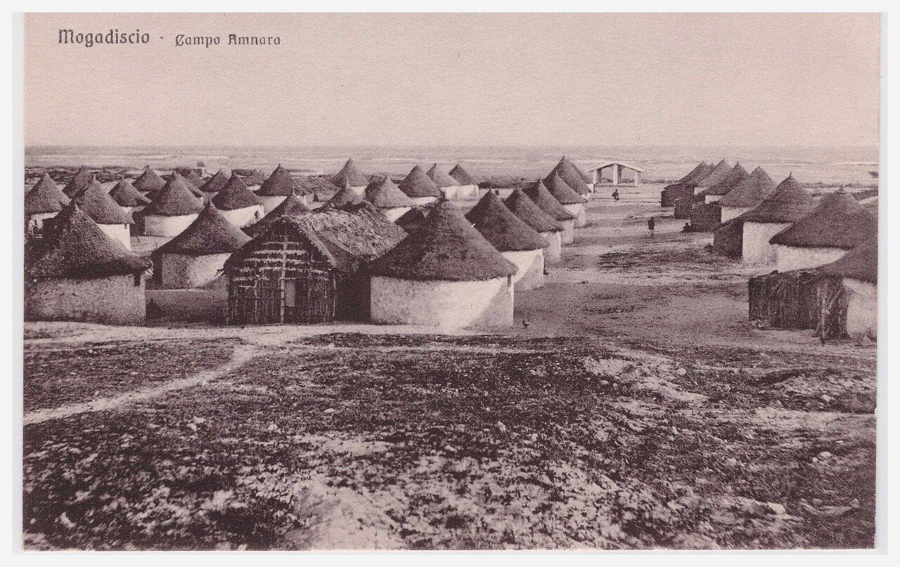 1930-е. Амхарский лагерь
