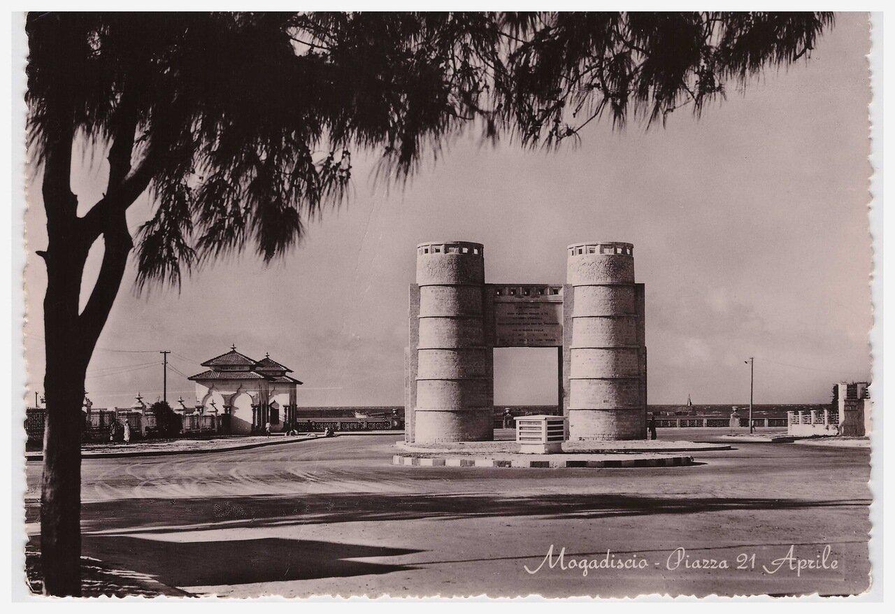 1950-е. Вход в Старый порт