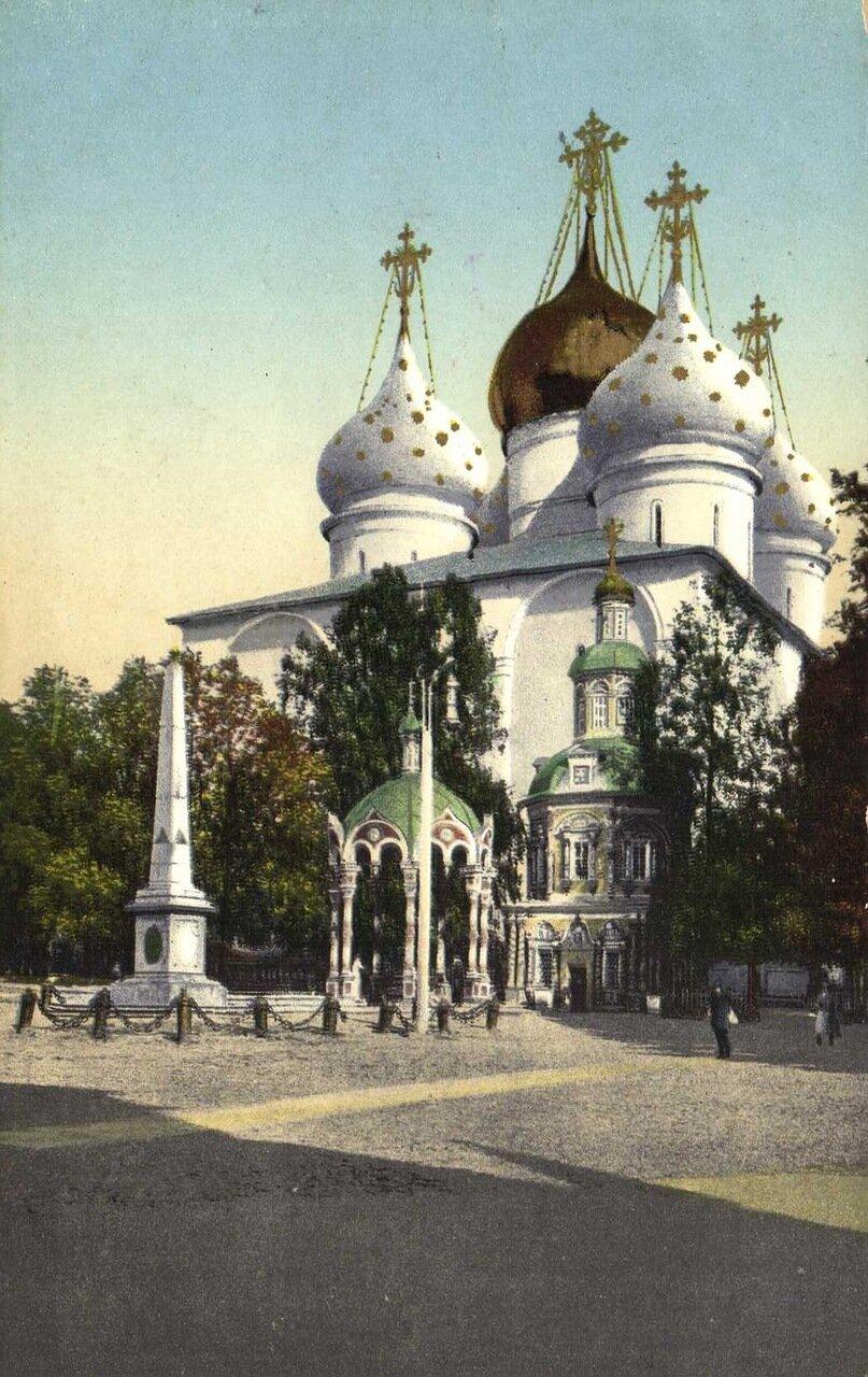 Троице-Сергиевская Лавра. Успенский собор