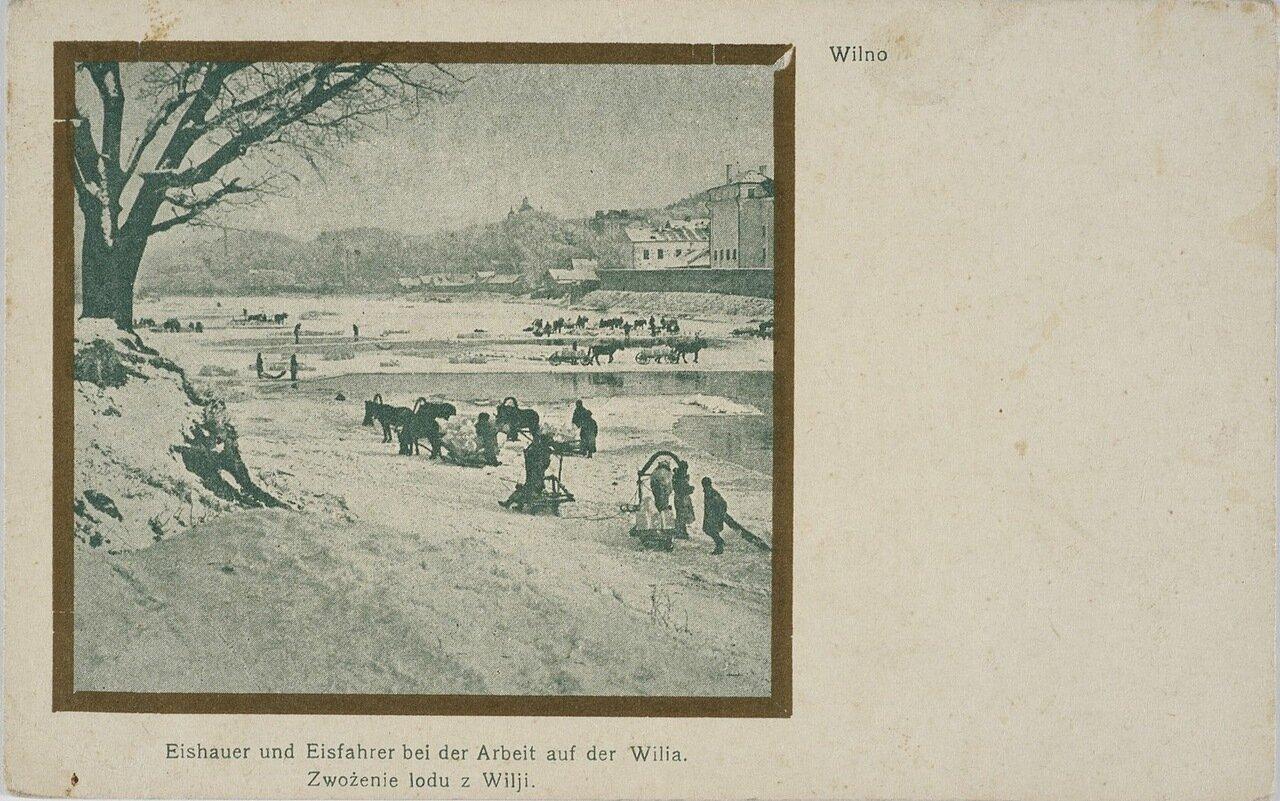 Вывоз льда с Вилии