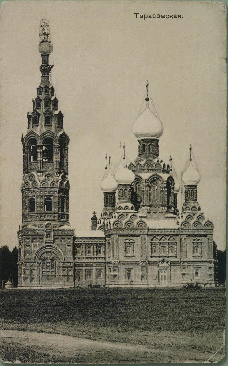 Окрестности Москвы. Тарасовская.