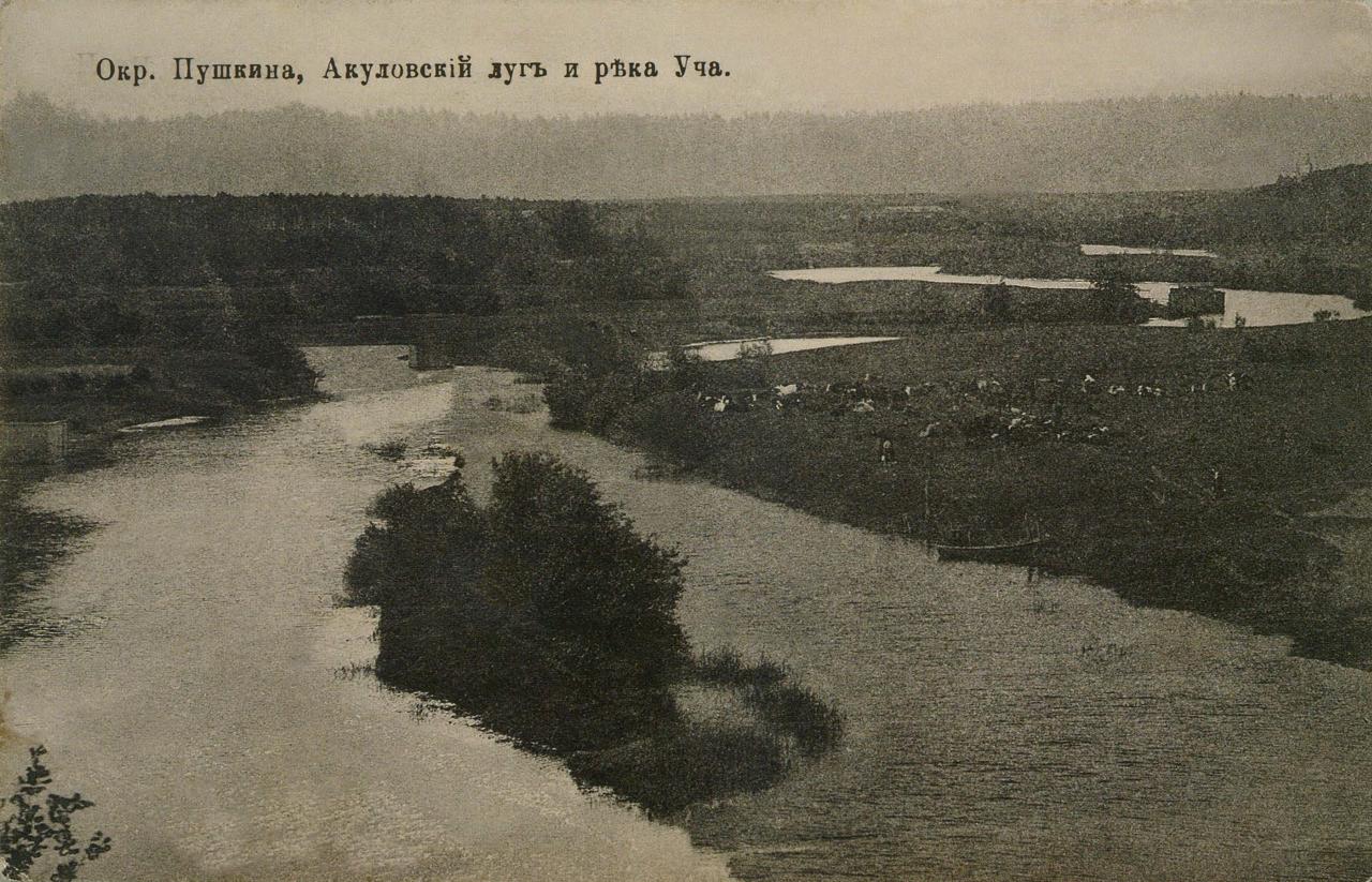 Окрестности Москвы. Акуловский луг и река Уча