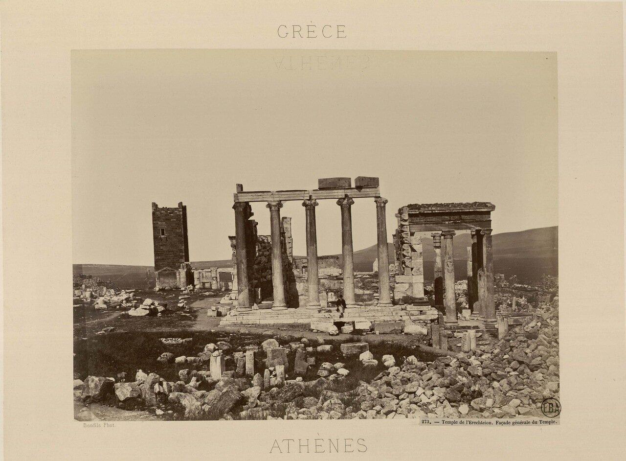 37. Эрехтейон. Общий вид храма