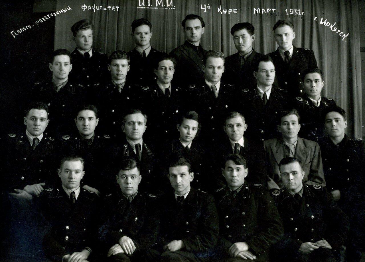 1951. Иркутск. ИГМИ. Геолого-разведочный факультет. 4 курс