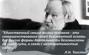 http://img-fotki.yandex.ru/get/9825/102768645.7a/0_d4d71_d5536e90_M.jpg