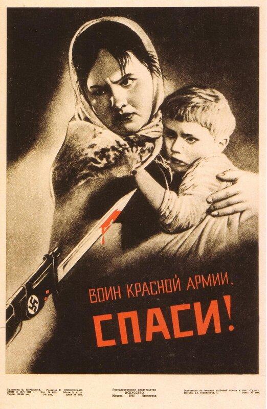 Фильм Для Взрослых Армия Гретхен