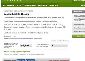 Власти США скрыли петицию за присоединение Аляски к России