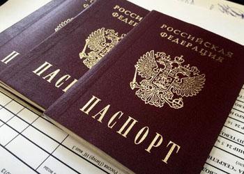 Все жители Крыма получат российские паспорта в течение трех месяцев