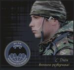 08-voennaja-razvedka.png