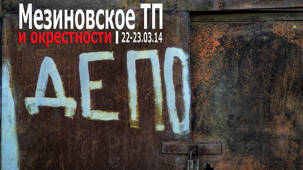 http://img-fotki.yandex.ru/get/9825/2820153.2a/0_ddaf5_73e73ce7_XXL.jpg
