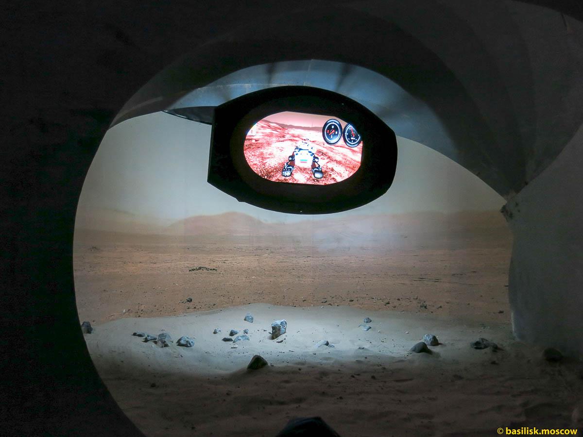 ВДНХ.Марс-ТЕФО.Апрель2014.
