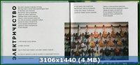 0_e981e_e1e3ae2d_orig.jpg