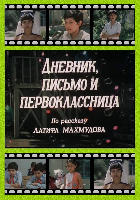 http//img-fotki.yandex.ru/get/9825/46965840.15/0_df60e_10d337ca_orig.jpg