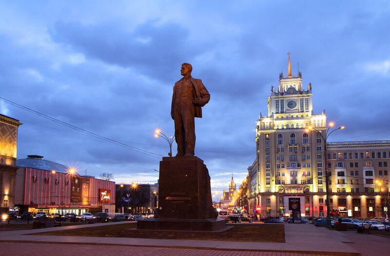 Маяковка