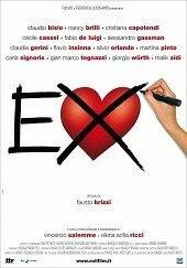Экс (Бывшие)