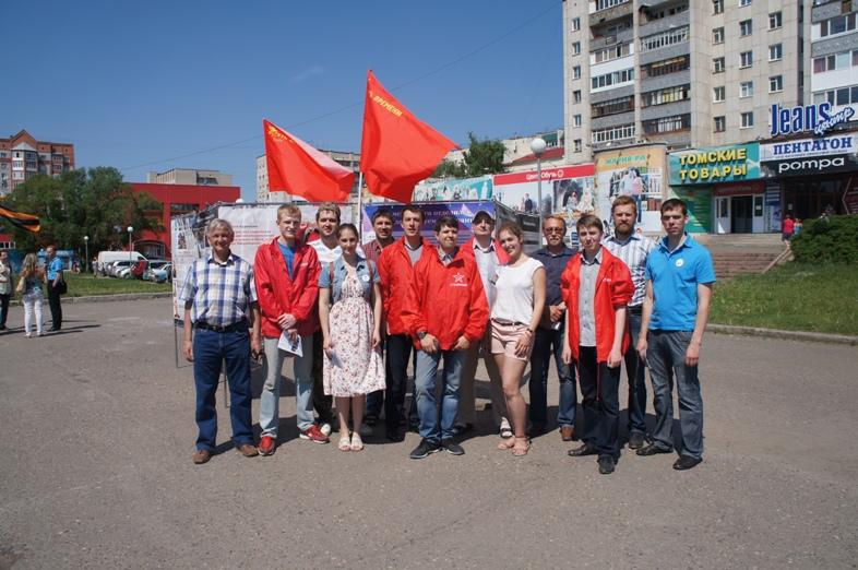 Пикет в Томске 22 июня 15